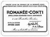 2000 DRCロマネコンティ Romanee Conti