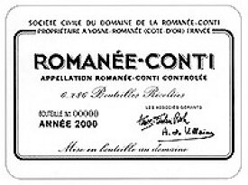 1969 DRCロマネコンティ Romanee Conti