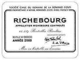 1967DRCリシュブール Richebourg