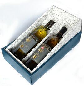 スイスワイン赤・白 セット【ギフト箱入り】【楽ギフ_包装】【楽ギフ_のし】