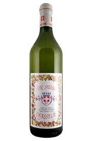 Vin Suisse Chasselas 2019 ヴァン・スイス シャスラ2019白ワイン ワイン wine 白 辛口 ミディアムボディ 微炭酸 スイス ヴォー州 酒 お酒 アルコール ギフト プチギフト プレゼント 贈り物 贈答品 お歳暮 バレンタイン パーティー 美味しい ぶどう ブドウ 12.7%