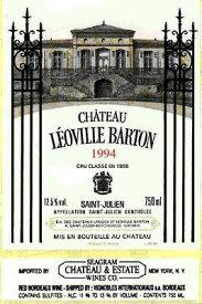 1959 レオヴィルバルトン{St-Julien}