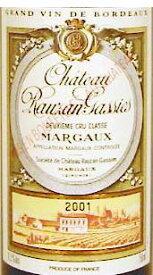 1961 Rauzan-Gassies 2eme cru class_ en 1855French bottled