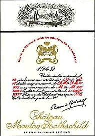 1949 シャトウムートンロートシルドMouton Rothschild