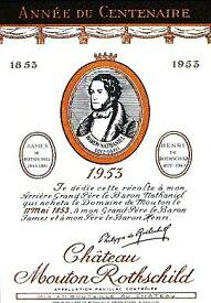 1953 シャトウムートンロートシルドMouton Rothschild