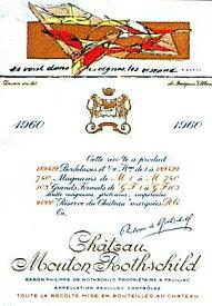 1960 シャトウムートンロートシルドMouton Rothschild