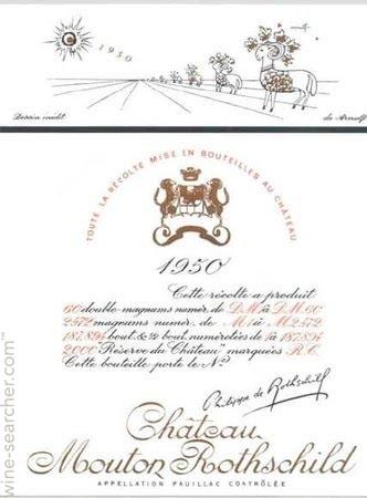 1950 シャトウムートンロートシルドMouton Rothschild