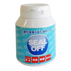 二酸化塩素 シールオフ置き型業務用 90g [SEALOFF]○