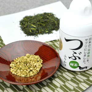 緑茶ふりかけ 10g○