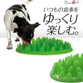 【早食い防止皿】グリーンフィーダー ○