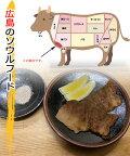 コウネ500g広島名物牛焼肉バーベキューグルメソウルフード激ウマ!