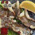 父の日ギフトプレゼント広島名物国産牛コウネ焼肉バーベキューグルメソウルフード韓国