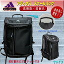 6c011622db34 Rucksack rucksack for the school back adidas schoolbag attending school for  the macroscale rucksack student attending school with Adidas school square  day ...