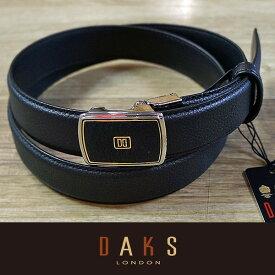 (父の日 ギフト)DAKS ダックス ベルト バックル式 スライド式 牛革 DB20950-01 日本製(ラッピング無料)