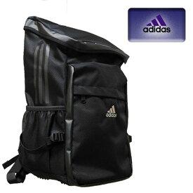 アディダス リュック スクール スクエアディパック YC59038 教科書仕切り付 大容量リュック 学生 通学用 スクールバック adidas