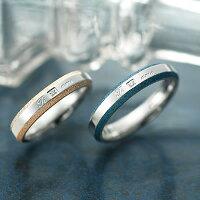 purchase cheap 7a2c8 4a5d0 楽天市場】銀婚式 指輪の通販