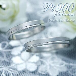 結婚指輪 マリッジリング プラチナ ペアリング PT900 刻印無料 Premium Destiny 運命の契り ペアリング 指輪 プラチナ900 ペア プラチナペアリング プレゼント プロポーズ 彼氏 彼女 結婚 結婚記念
