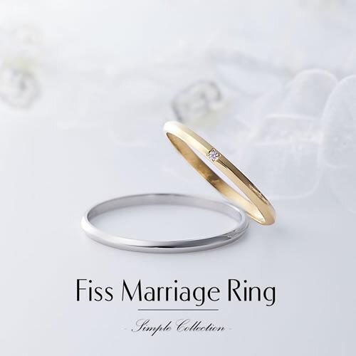 結婚指輪 マリッジリング ペアリング プラチナ K18 イエローゴールド ペア Pt900 18金 MSRHP100-MSRHK100YD 1号 2号 刻印無料 偶数号 指輪 婚約 結婚指輪 カップル お揃い ペアルック 記念日 誕生日 プレゼント 結婚記念 送料無料  ストレート smpl
