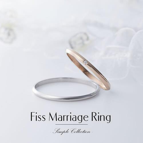 結婚指輪 マリッジリング ペアリング プラチナ K18 ピンクゴールド ペア Pt900 18金 MSRHP100-MSRHK100PD 1号 2号 刻印無料 偶数号 指輪 婚約 結婚指輪 カップル お揃い ペアルック 記念日 誕生日 プレゼント 結婚記念 送料無料  ストレート smpl