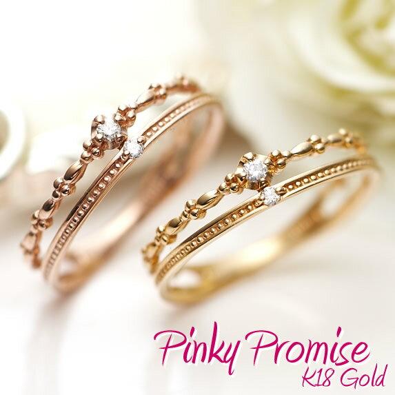 ピンキーリング 18K K18 ゴールド マイティアラ 20-1576-1577 Pinky Promise ダイヤモンド ティアラ 0号 1号 2号 3号 4号 5号 6号 7号 偶数号 ミディリング ファランジ ピンクゴールド イエローゴールド K18PG K18YG 華奢 シンプル かわいい 重ねづけ 送料無料