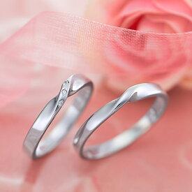 ペアリング ステンレス ヴィー vie R1173 R1172 刻印対応 ペア 指輪 金属アレルギーフリー 7号 9号 11号 13号 15号 17号 19号 21号 ペア カップル 夫婦 お揃い ペアルック シンプル デザイン 安い 記念日 誕生日 プレゼント 結婚指輪 マリッジリング 送料無料