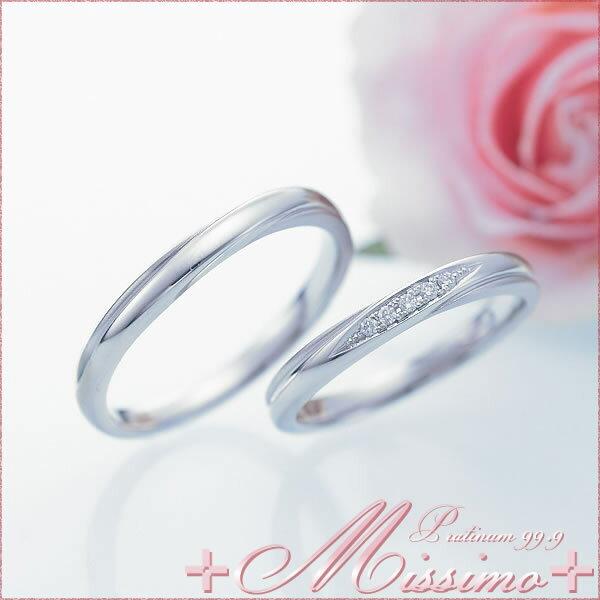 マリッジリング プラチナ Missimo BM-03-04 結婚指輪 PT999 刻印無料 ペアリング 最高のふたり プラチナ999 偶数号 対応 ペア 指輪 プラチナペアリング カップル 結婚 婚約 ペア指輪 マリッジ エンゲージ 結婚記念 記念日 マリキャン 送料無料 2本セット