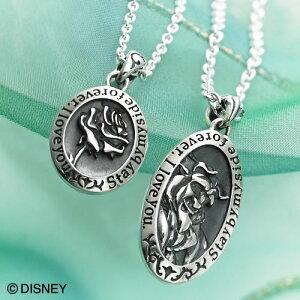 ディズニー ペアネックレス 美女と野獣 Disney bijyo-005-006 (WCD) シルバー ペアアクセサリー アクセサリー ネックレス ペンダント ペア カップル 恋人 お揃い ペアルック 彼氏 彼女 夫婦 結婚記念