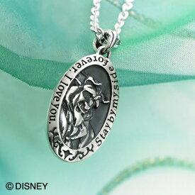 メンズネックレス ペンダント Disney ディズニー 美女と野獣 bijyo-005 (WCD) アクセサリー ネックレス 記念日 誕生日 プレゼント かわいい ※単品 送料無料