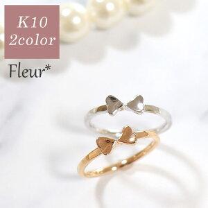 ピンキーリング ピンクゴールド ホワイトゴールド 10K K10 Fleur PG WG リボン 関節リング ミディリング ファランジリング レディース リング 重ねづけ シンプル 華奢 かわいい 指輪 0号 1号 2号 3