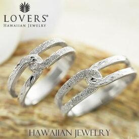 ハワイアンジュエリー ペアリング 指輪 シルバー925 AquaBelle LOVERS CLR-X-SD クロス お揃い レディース スクロール 波 手彫り 彼氏 彼女 誕生日 サプライズ プレゼント 結婚記念日 記念日 送料無料