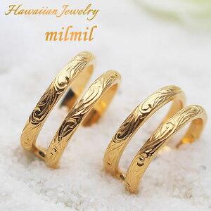 ペアリング ハワイアンジュエリーmilmil GRSS592-G K24 結婚指輪 指輪 24金メッキ サージカルステンレス316L 金属アレルギー プルメリア スクロール カップル ペアルック お揃い 彼氏 彼女 誕生日