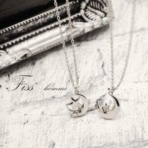 メンズペアネックレス Fiss-homme- 67-1833-1834 男性ペア ダイヤモンド ブラックダイヤ 指輪 お揃い 無料刻印 プレゼント 記念日 誕生日 ペア カップル ペアルック 送料無料