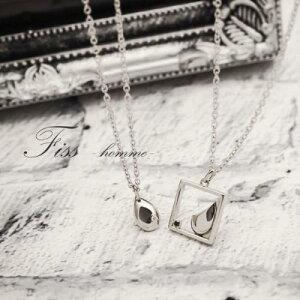 メンズペアネックレス Fiss-homme- 67-1835-1836 男性ペア ダイヤモンド ブラックダイヤ 指輪 お揃い 無料刻印 プレゼント 記念日 誕生日 ペア カップル ペアルック 送料無料