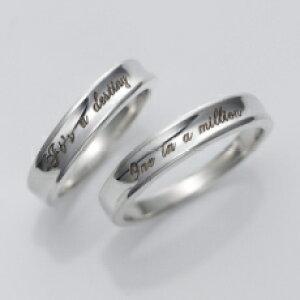 ペアリング 刻印無料 シルバー Million FISS-PR3 (FISS-MSD) 指輪 ペア アクセサリー デザインリング プレゼント 彼女 彼氏 カップル ユニーク ジュエリー シンプル 個性的 お揃い 記念日 誕生日 ペア