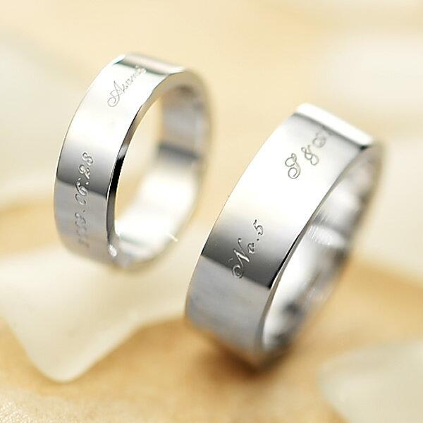 ペアリング 1号〜30号 001R-K (hub) 刻印無料 シルバー セミオーダーメイド ペア 指輪 偶数号 名入れ ペアピンキー リング 結婚指輪 ペアルック シンプル カップル 恋人 お揃い デザイン 誕生日 記念日 プレゼント 大きい ブランド 送料無料