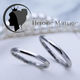 結婚指輪 プラチナ ペア ヒロインマリッジ セミオーダーメイド HM007R-K (SU) 1号〜30号 ステンレス マリッジリング 刻印無料 偶数号 ハーフサイズ 指輪 婚約 プロポーズ 入籍記念 カップル お揃い ペアルック 記念日 誕生日 プレゼント 結婚記念 送料無料
