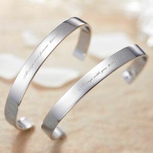 ペアバングル 刻印無料 002BG-K (SU) シルバー セミオーダーメイド 名入れ ペアバングル シルバー925 ペアブレスレット ペア バングル 彼氏 彼女 ペアルック カップル 人気 お揃い シンプル 結婚