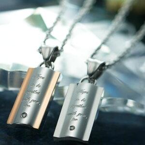 ペアネックレス ステンレス ブランド EVE GPSD137 プレート ダイヤモンド ネックレス ペンダント 金属アレルギーフリー サージカルステンレス316L 彼氏 彼女 カップル ペアルック お揃い 誕生日