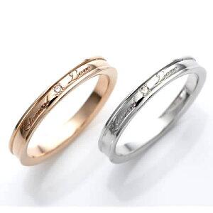結婚指輪 マリッジリング ペアリング K10 ゴールド 誕生石 Lovers & Ring Eternal love LSR0670DPK-DWG 刻印無料 ペア指輪 ペアリング マリッジリング K10 10K ピンクゴールド ホワイトゴールド ゴールド プ