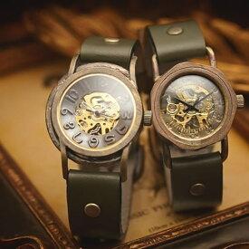 best website 4c6ab c5e48 楽天市場】結婚記念日(腕時計)の通販