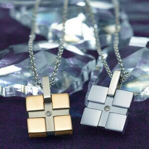 ペアネックレス ステンレス EVE GPSD24STSV-25STRO ブランド ダイヤモンド カップル お揃い プレゼント 彼女 彼氏 サージカルステンレス316L ペアルック 金属アレルギーフリー ペンダント ネックレ