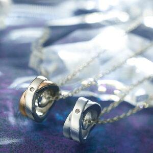 ペアネックレス ステンレス EVE GPSD73SVWH-73ROGD ブランド ダイヤモンド ネックレス ペンダント 金属アレルギーフリー サージカルステンレス316L 彼氏 彼女 カップル ペアルック お揃い 誕生日 記