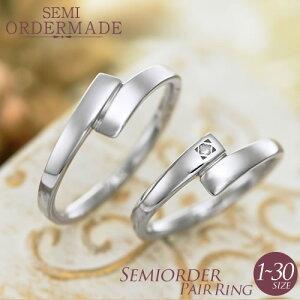 ペアリング 1号〜30号 023R-KS (SU) シルバー 刻印無料 ダイヤモンド セミオーダーメイド 名入れ 指輪 ペアピンキー リング 結婚指輪 ペア 偶数号 シンプル ペアルック カップル お揃い 恋人 デザ