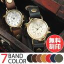 ペアウォッチ アンティーク ブランド Yunlong (JH) 腕時計 時計 ハンドメイド ペアウォッチ ペア カップル ペアルック 人気 革 レザー ベルト 記念日 誕生日 プレゼント 父の日ギフト