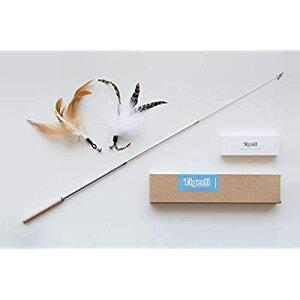 Tigerli 猫じゃらし 羽のおもちゃ 天然鳥の羽根 天然木で作られた持ち手で 可伸縮釣り竿 猫おもちゃ 猫と遊びは大変便利 ペット用品