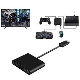 コンパクトキーボードマウス変換アダプタ  Nintendo Switch用?マウス キーボード接続用アダプタ   PS4用マウス キーボードコンバーター FPS、TPS、RPG と RTSのゲームに操作性アップ PS4/PS4 Slim/PS4 Pr