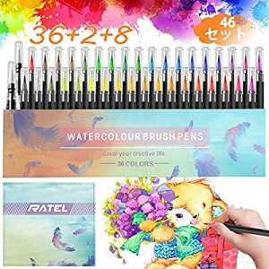 水彩毛筆 36色セット 水筆ペン2本付き カラー筆ペン 水性筆ペン 水彩ペン アートブラッシュ マーカーペン 絵描き 塗り絵 オフィス用品 やさしい水彩 画筆 美術用 事務用 子供用画材セット 絵