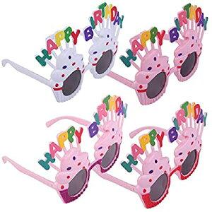 ルボナリエ 誕生日メガネ 大人 子ども 兼用 パーティサングラス バースデー ケーキ 眼鏡 めがね パーティ おもしろメガネ 4色 誕生日プレゼント 誕生日 飾り付け プレゼント カブ 誕生日ケー