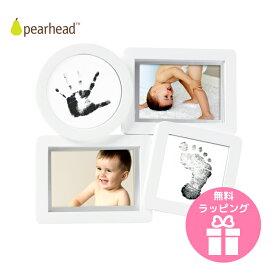 送料無料 ペアヘッド ベビープリント・フォト・コラージュフレーム 赤ちゃんの手形 写真f80出産祝い・ベビーシャワープレゼント
