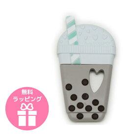 ルルロリポップ ミルクティータピオカ 歯固め 赤ちゃんのおもちゃ ベビートイ 出産祝い ハーフバースデー ベビーシャワー